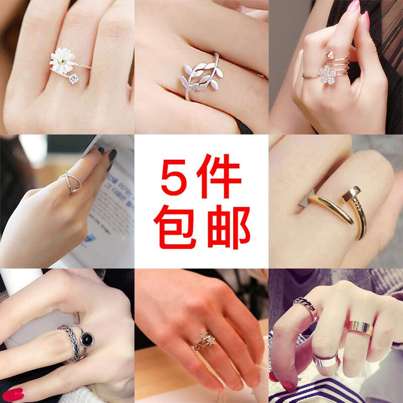 lovers ring female index finger tail ring fashion personali