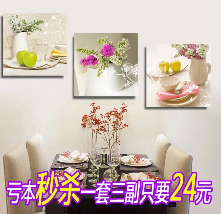 家里餐厅装饰画简约家庭厨房挂画红酒与鲜花餐桌实木有框壁画
