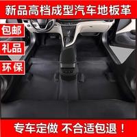 汽车地胶福特福克斯致胜翼虎翼博锐界嘉年华地胶垫车用地板革皮