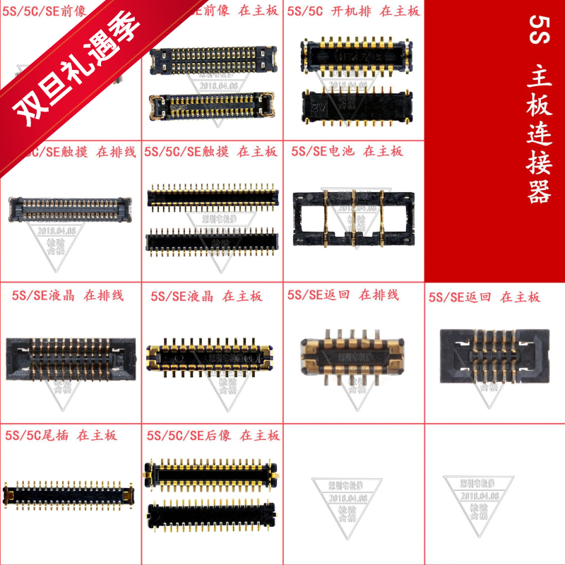 brand new front image like battery LCD connector motherboard socket for iP