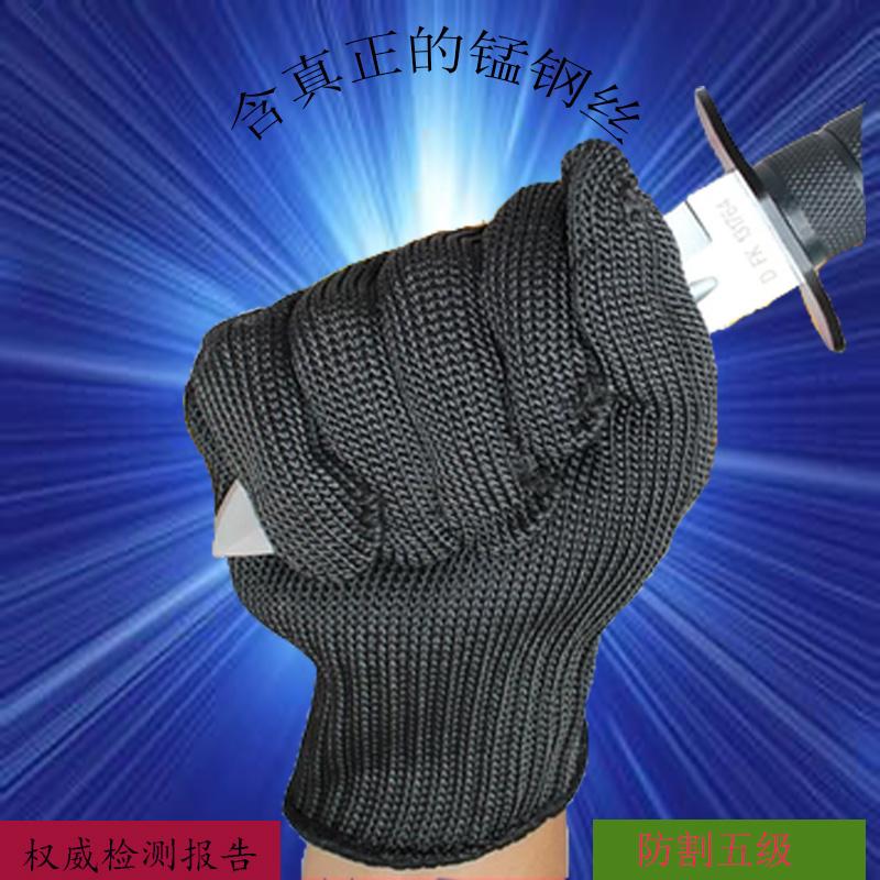 消防手套 灭火防护手套 阻燃隔热防火透气消防员装备消防器材