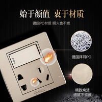 Bull switch socket type 86 champagne gold concealed home two or three plug five hole wall with switch socket panel