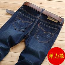 夏季薄款中年男牛仔褲彈力電焊工作服耐磨勞保褲高腰工裝長褲寬松