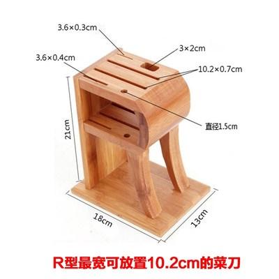 通风刀座厨房用品多功能组合收纳架插刀架刀具架剪R型家用置物架