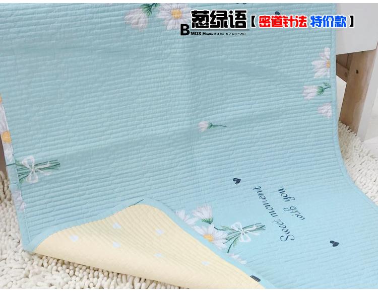 小垫子 0.7x1.0婴儿韩 版床单垫子多用月经垫韩式纯棉绗缝婴儿儿