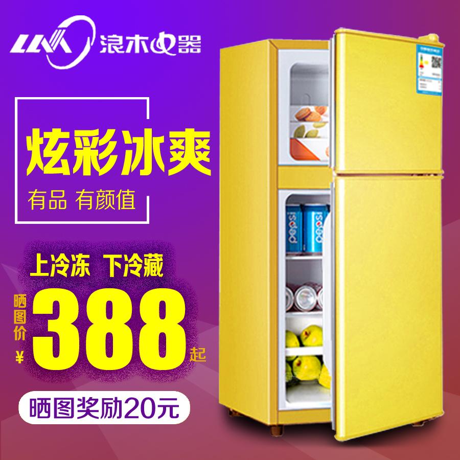 单门68L小冰箱小型双门138升冷藏速冻家用宿舍学生二人租房电冰箱