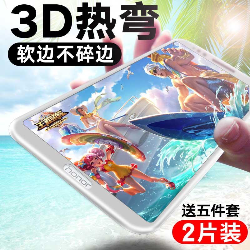 华为荣耀畅玩7x钢化膜全屏覆盖抗蓝光彩膜手机软边3D无白边原装