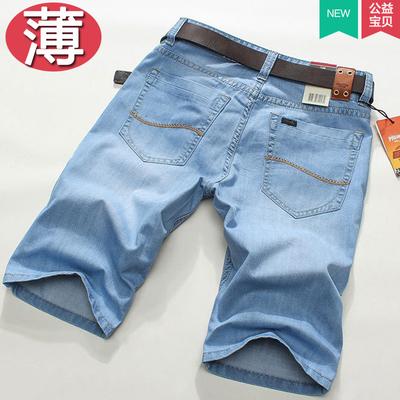 男士牛仔短裤七分裤夏季超薄款7分裤夏天五分裤直筒宽松大码韩版