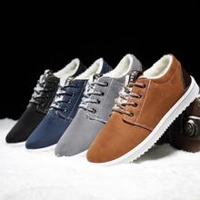 冬季男士棉鞋加绒加厚保暖2018新款老北京布鞋运动平底休闲男鞋子