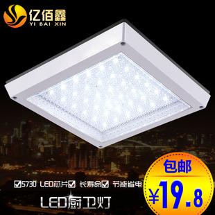 方形明装LED厨卫灯厨房卫生间浴室吸顶灯具包邮阳台走廊灯防雾水