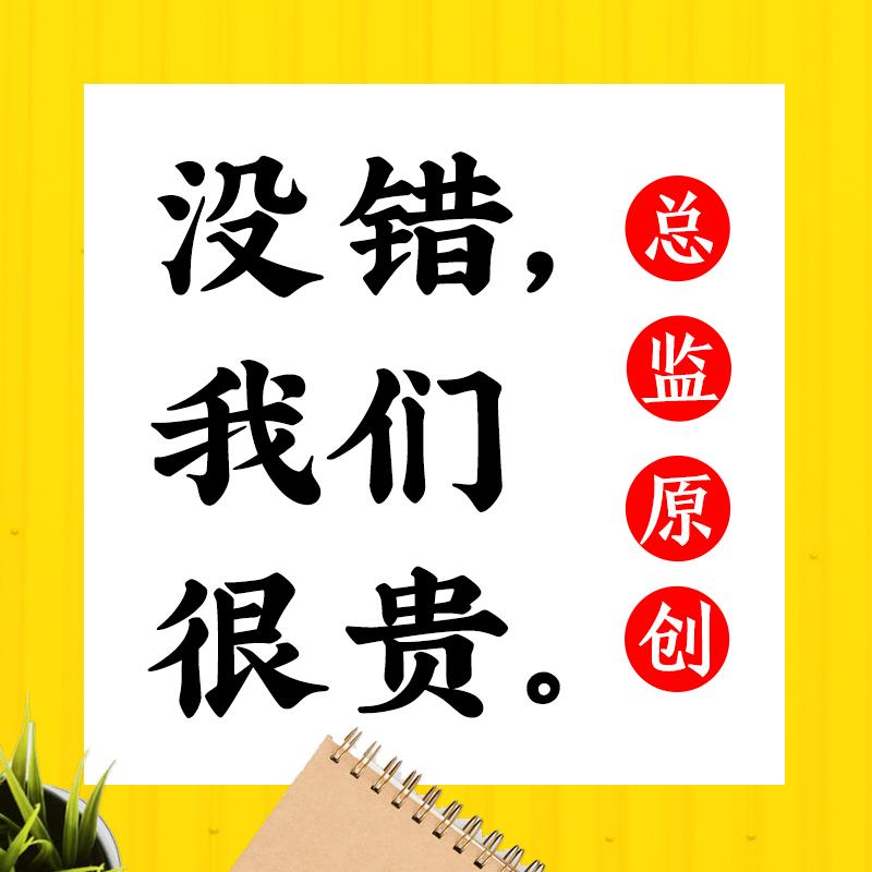 網紅logo設計原創商標高端企業品牌注冊...