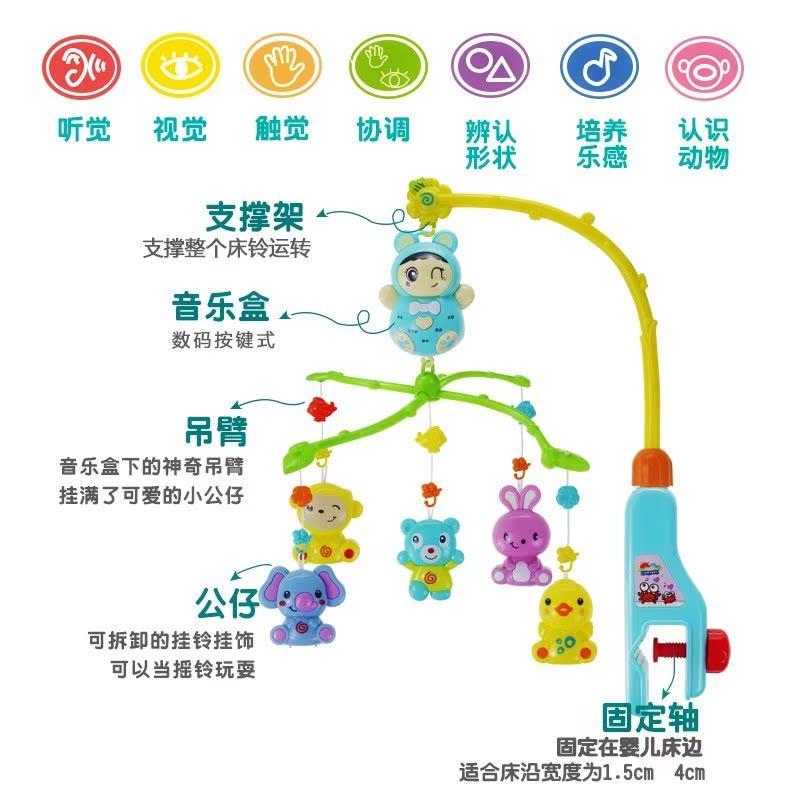 摇篮套装红色益智婴儿车挂饰小孩宝宝床头旋转摇铃电动玩具床上大