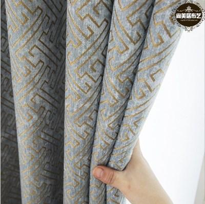 窗帘成品简约现代客厅中式高档纯色雪尼尔提花遮光卧室书房飘窗帘