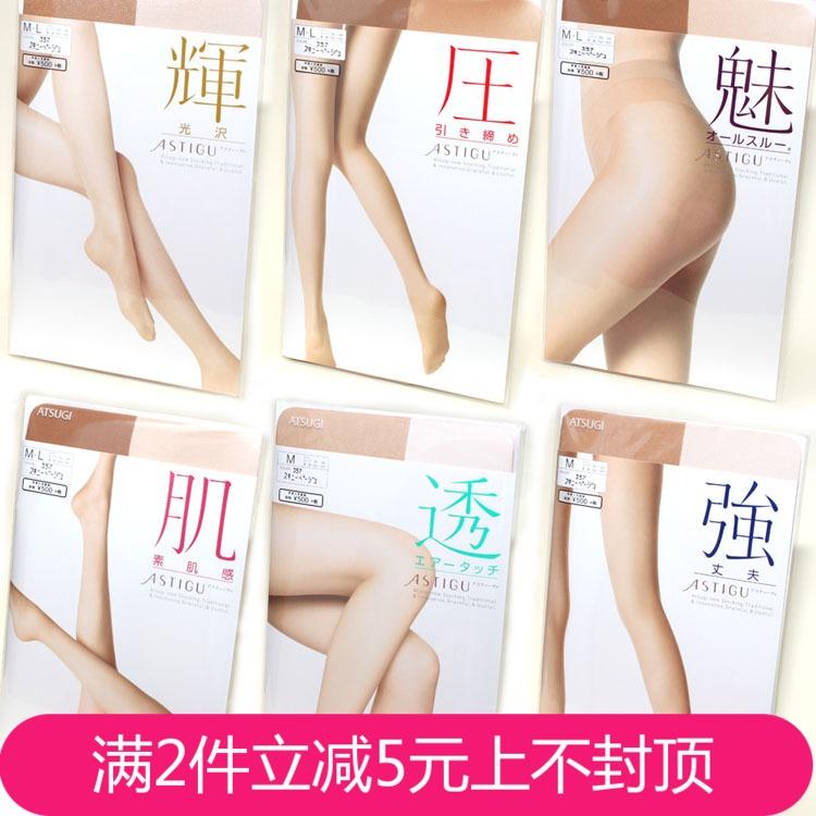 日本款袜子