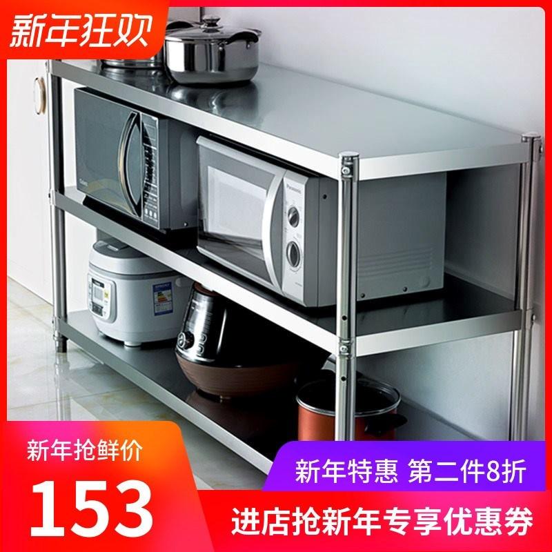 Мебель для ресторанов / Фургоны для продажи еды Артикул 586442488905