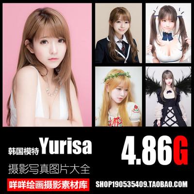 韩国美女模特Yurisa朴善慧写真摄影图片素材库女写真洛丽塔风参考