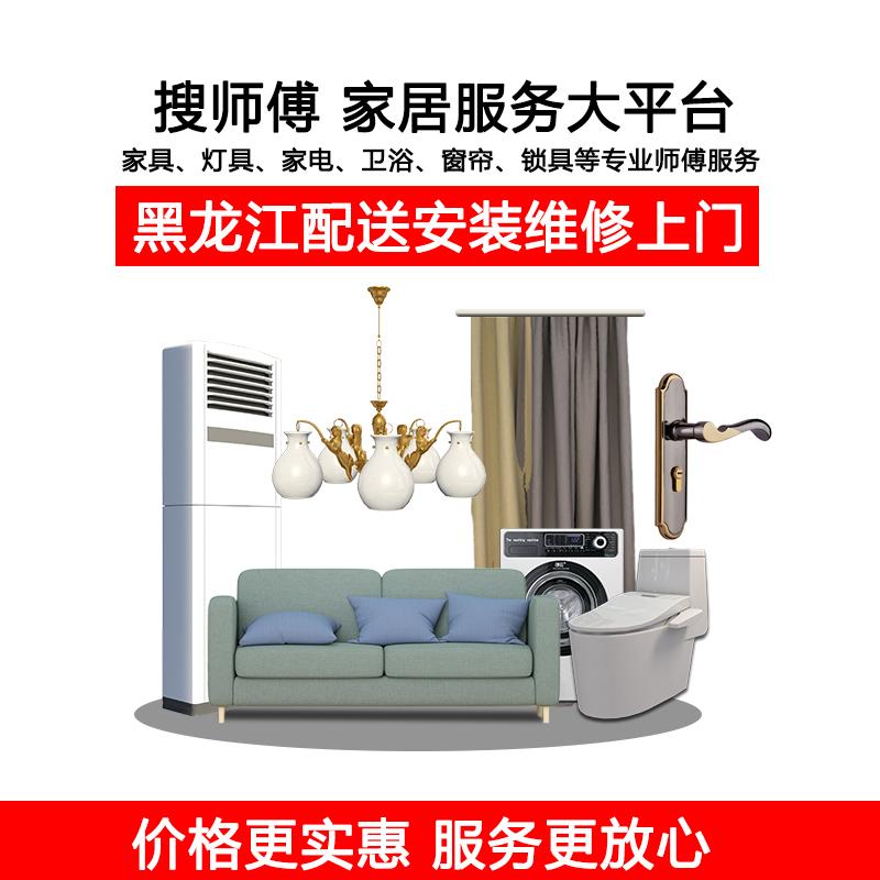 Услуги по установке мебели Артикул 594622306426