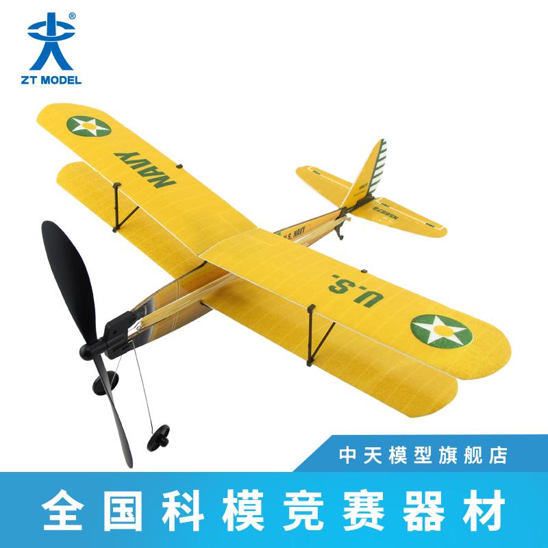 双翼飞机模型