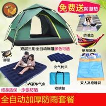 QUNC人野外加厚露营便携搭建2人防雨防晒43迪卡侬帐篷户外野营