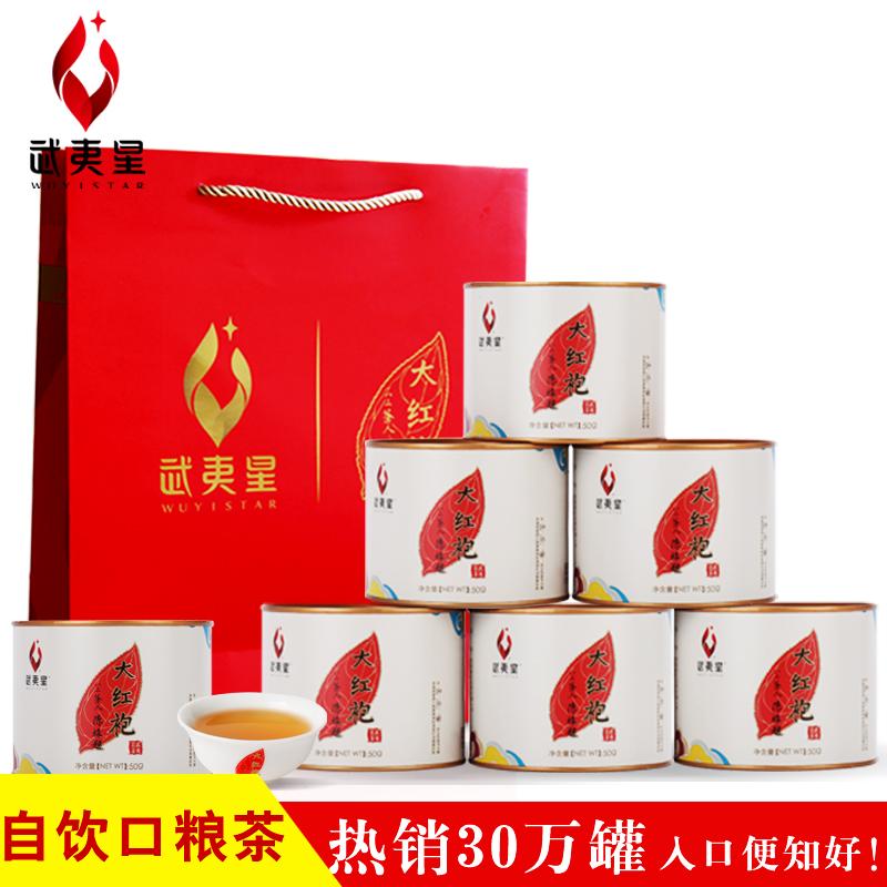 茶业大红袍