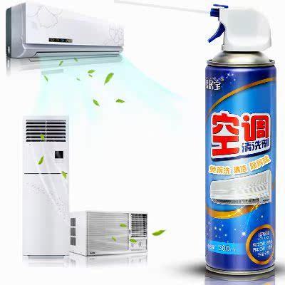 沫内机除家用涤洗剂空调机免挂外机尘空调翅片清清洁剂菌拆喷雾泡