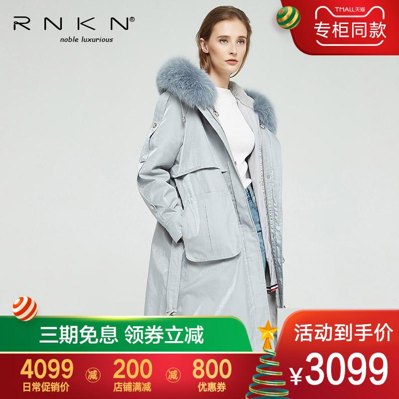 rnkn0031皮草