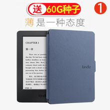 SL Kindle Paperwhite1/2/3保护套 kindle套 958/899壳 KPW3皮套