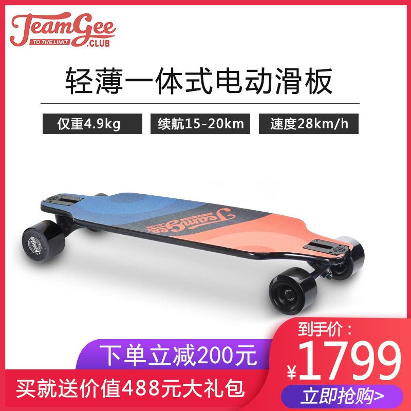 teamgeeH6L双驱滑板车