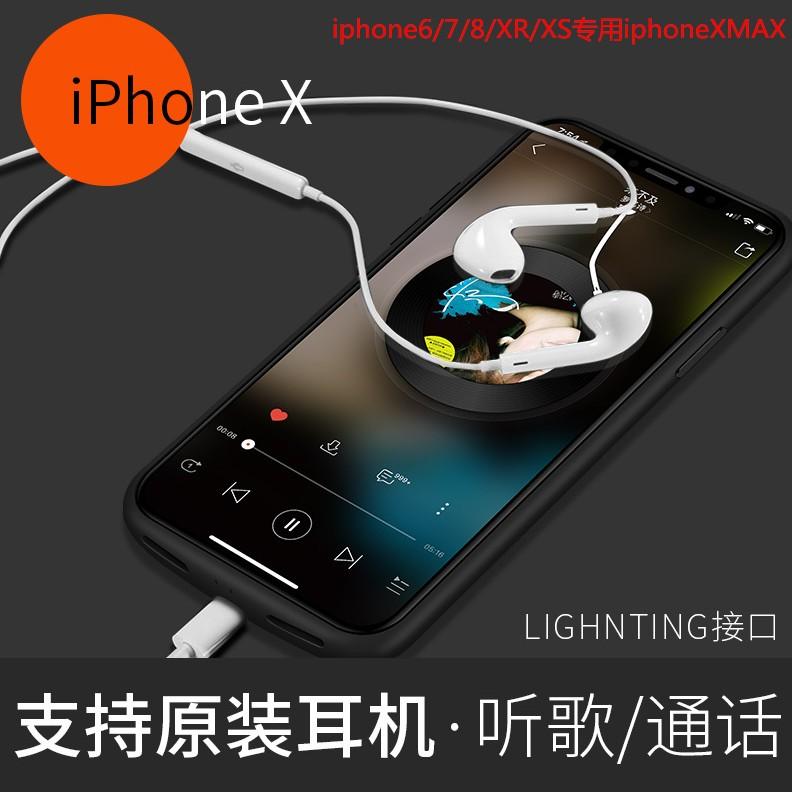 苹果7p充电宝背夹超薄8plus原装正品6s大容量八6专用手机壳六电池