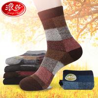 浪莎袜子男袜加厚袜子女袜中筒韩版潮流保暖羊毛袜秋冬季短袜长袜