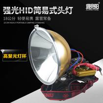 充电式强光超亮头戴式可充锂电头灯夜钓灯LED小头灯高亮度迷你30W