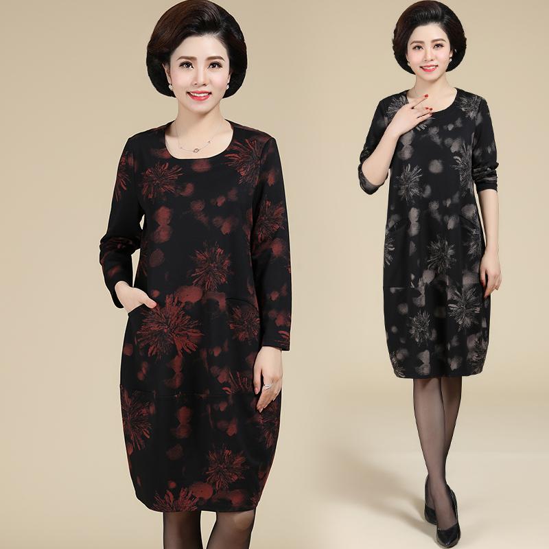韩版加大码中年连衣裙