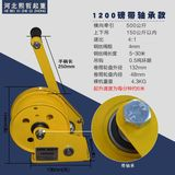 Hand-operated winch mechanical crane Hand-operated small crane Hand-operated winch hoist Two-way self-locking manual winch