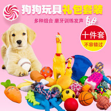 Dog Toy Bite-Resistant Puppy Teddy Golden-Haired Large Dog Pet Training Molar Voice Ball Tragically Screaming Chicken