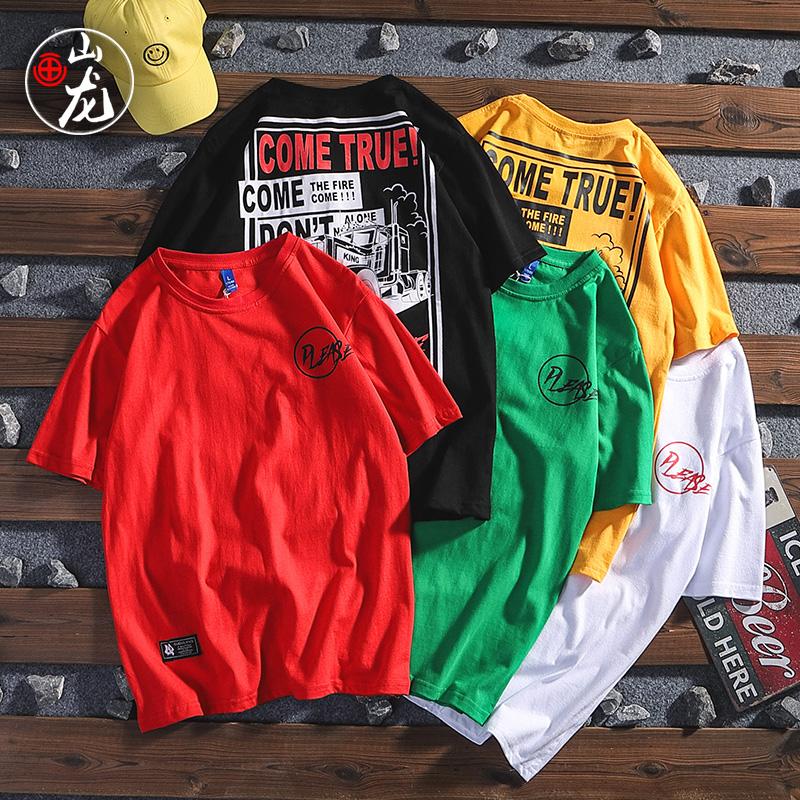 Модная одежда для детей Артикул 592625099812