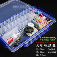 Embroidery tools finishing plastic storage box jewelry multi-layer transparent medicine box rice beads loose beads box diy sewing box