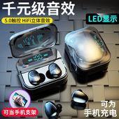 男篮球无线蓝牙耳机双耳5.0版迷你头戴式运动苹果 d1运动蓝牙耳机
