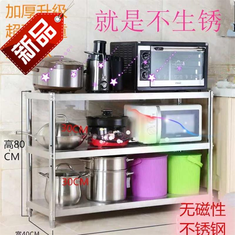Мебель для ресторанов / Фургоны для продажи еды Артикул 600450787188