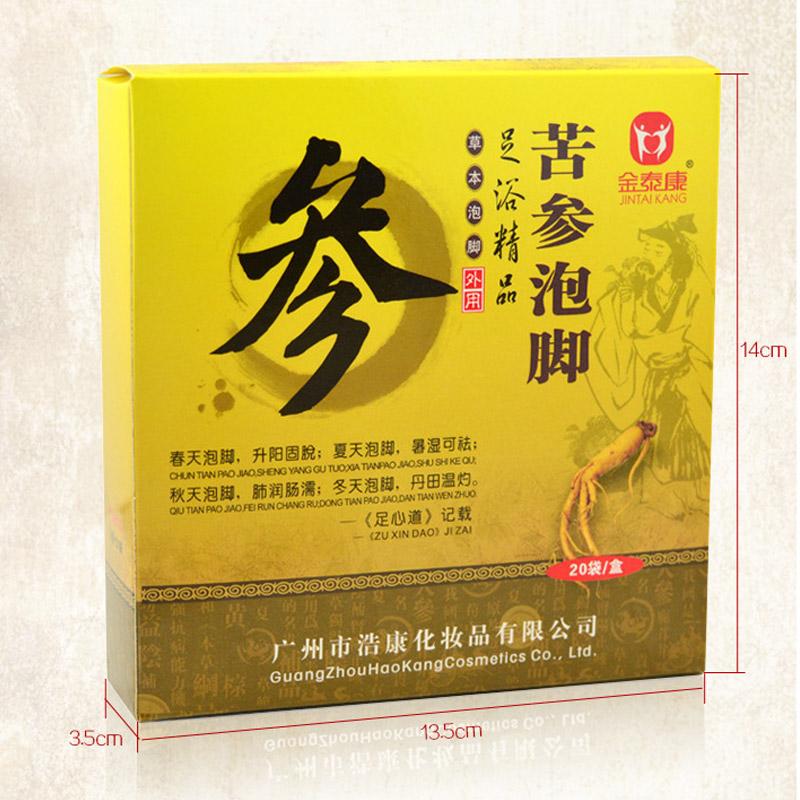 金泰康正品苦参泡脚粉驱寒发热改善睡眠健康养生足浴粉特价20小包