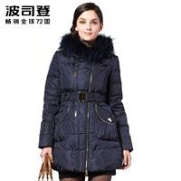 波司登羽绒服女修身显瘦貉子毛领中长款加厚保暖冬装外套B1301224