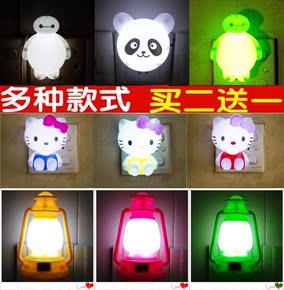 蘑菇灯led光控感应小夜灯插电节能智能七彩光床头喂奶灯卧室壁灯