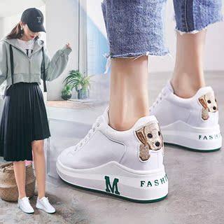 内女鞋韩版小白鞋女春秋新款百搭厚底运动休闲鞋显瘦板鞋学生