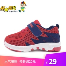 Tommy Full Boys'Shoes in Spring and Autumn, Double-mesh Air-permeable Sports Shoes, Soft-soled Leisure Shoes, Knitted Mesh Girls' Shoes