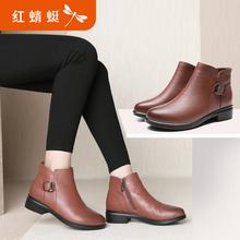 红蜻蜓真皮女鞋 冬季新款加绒保暖皮靴百搭休闲女短靴妈妈棉鞋子图片