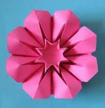 手工折纸 纸艺 自学学习零基础入门初级初学方法 视频教程55