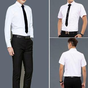 长袖白衬衫加西裤男套装结婚伴郎修身衬衣工装春夏职业毕业照正装
