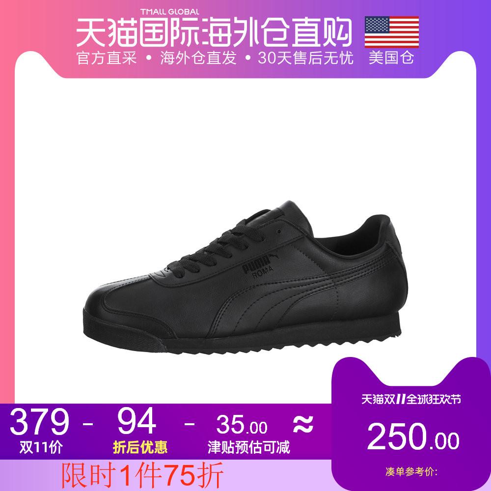 美国仓直邮Puma彪马RomaBasic男子低帮跑鞋复古跑步鞋运动休闲鞋