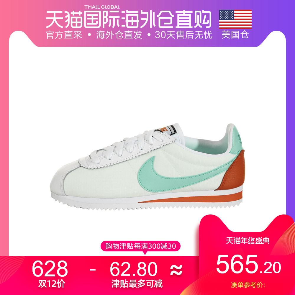 美国直邮Nike Classic Cortez 耐克女鞋 复古跑步鞋 阿甘鞋 运动