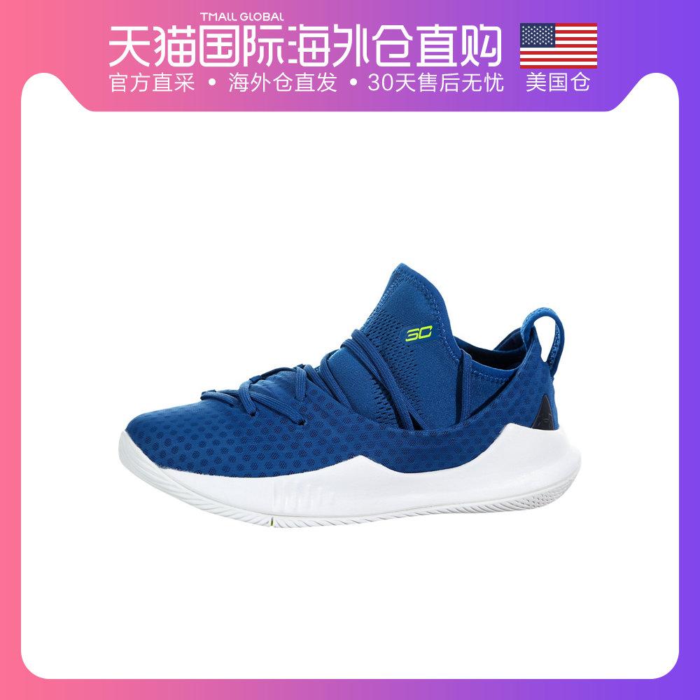 【美国仓直发】Under Armour Curry 5 安德玛童鞋 库里五代篮球鞋