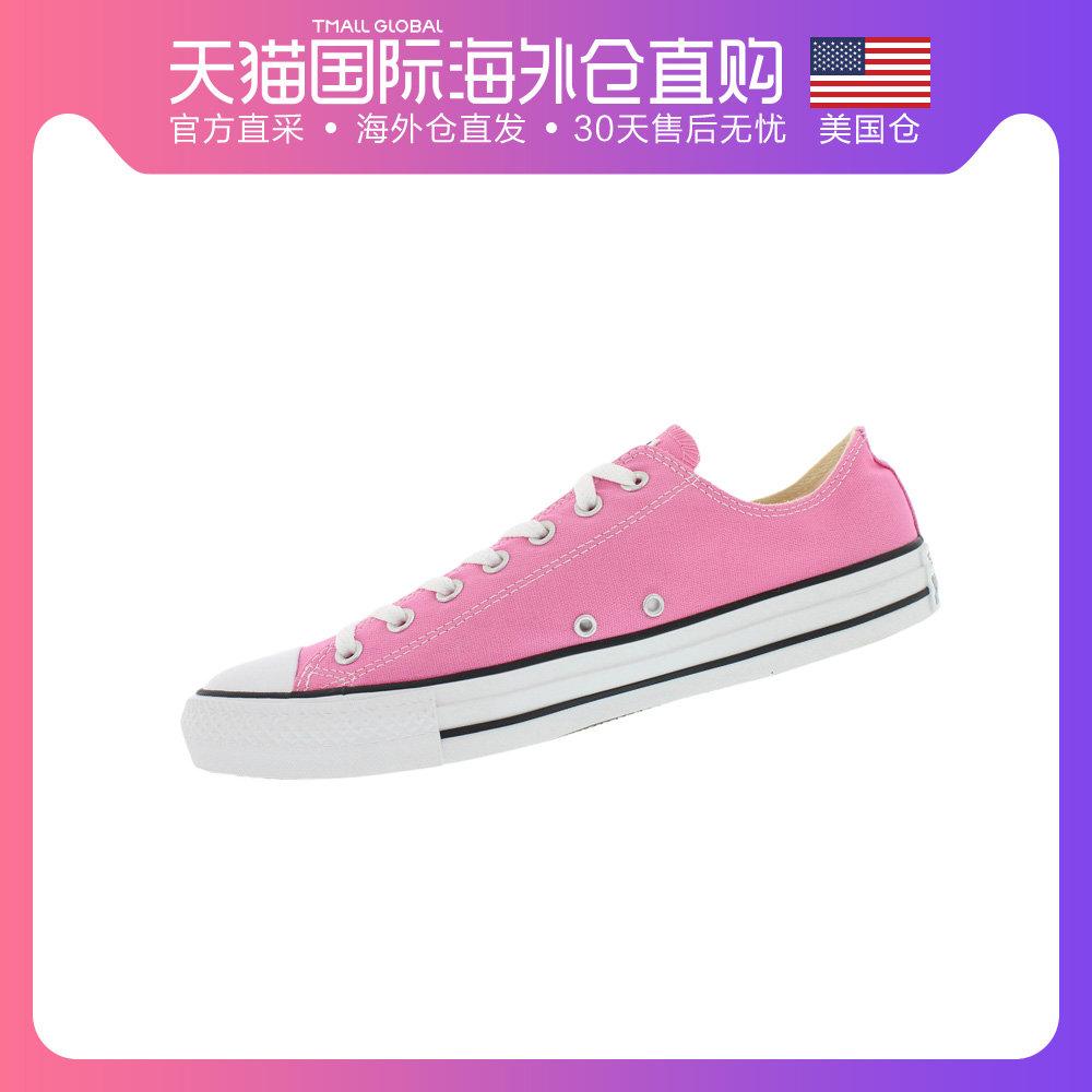 【美国仓直发】Converse/匡威 All Star 男女情侣舒适百搭帆布鞋